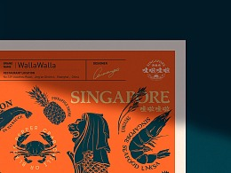 WallaWalla新加坡海南鸡