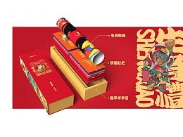 【中国有礼出品】2018福汪拜年狗年生肖春联礼盒