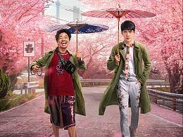 电影《唐人街探案3》系列海报