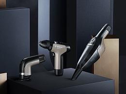 CZUOPAI - Bosch家用工具(电商摄影)