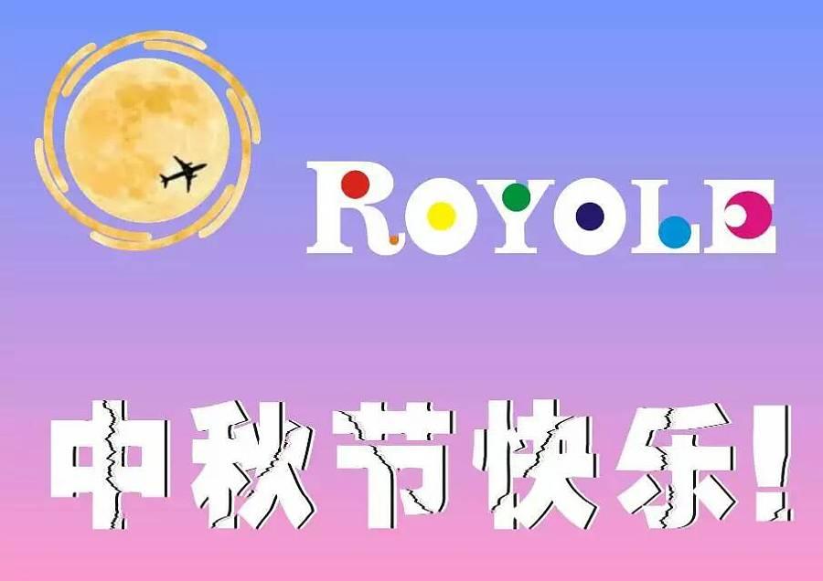 中秋节快乐—字体设计图片