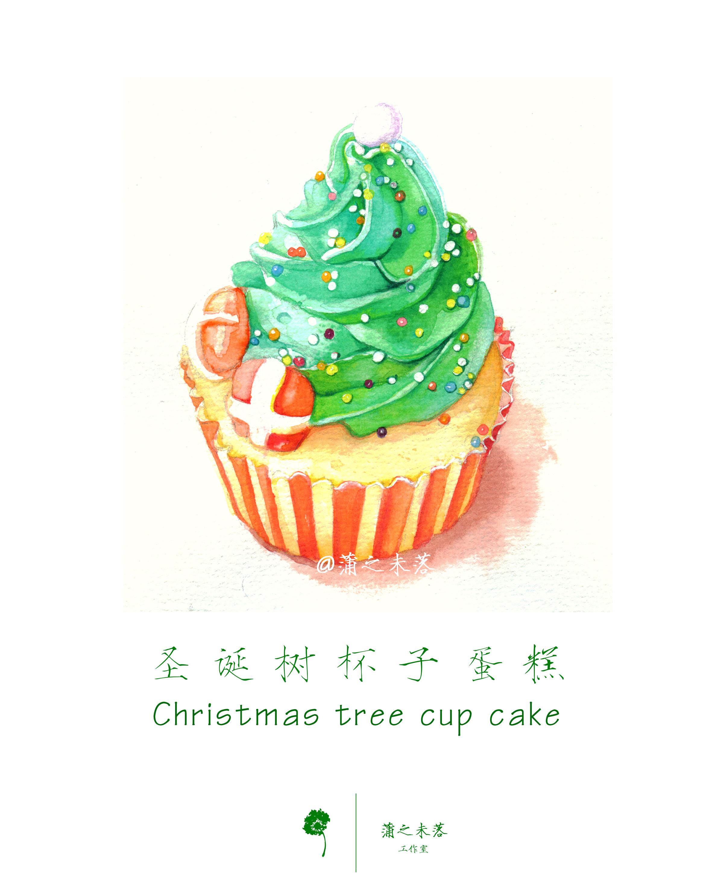 水彩手绘--圣诞树杯子蛋糕