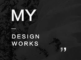 MY DESIGN WORKS