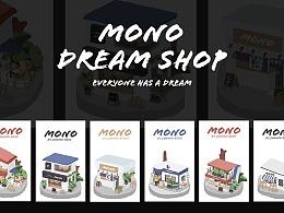 MONO-梦想小店