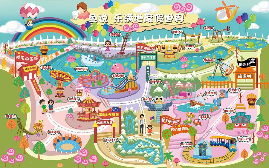 桂林乐满地度假世界手绘旅游插画