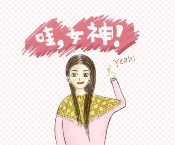 【萌萌哒~】给女神闺蜜的手绘头像