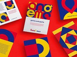 gameon冒险港品牌形象升级设计