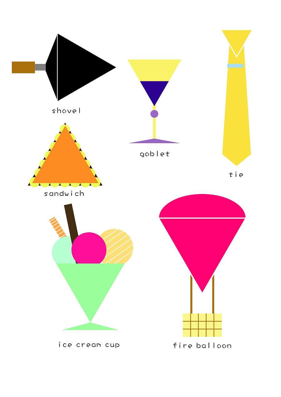 三角形联想图片