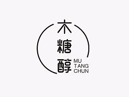 【标志设计】初期精选全集