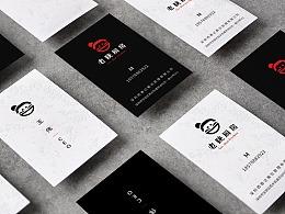 餐饮品牌  '老陕厨房'  VI设计