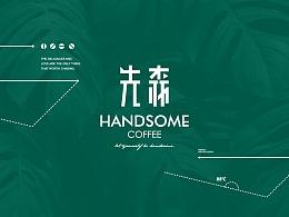 【先森·咖啡】核桃VI品牌形象设计