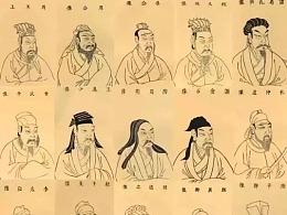 日漫人物脸盲?如何画人物?来看看中国大师画的李时珍吧!