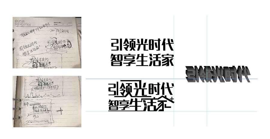 主kv|海报|平面|陈杏mengsi - 原创设计作品 - 站