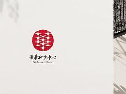 荣华研究中心