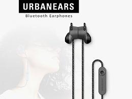 urbanear中国官网设计