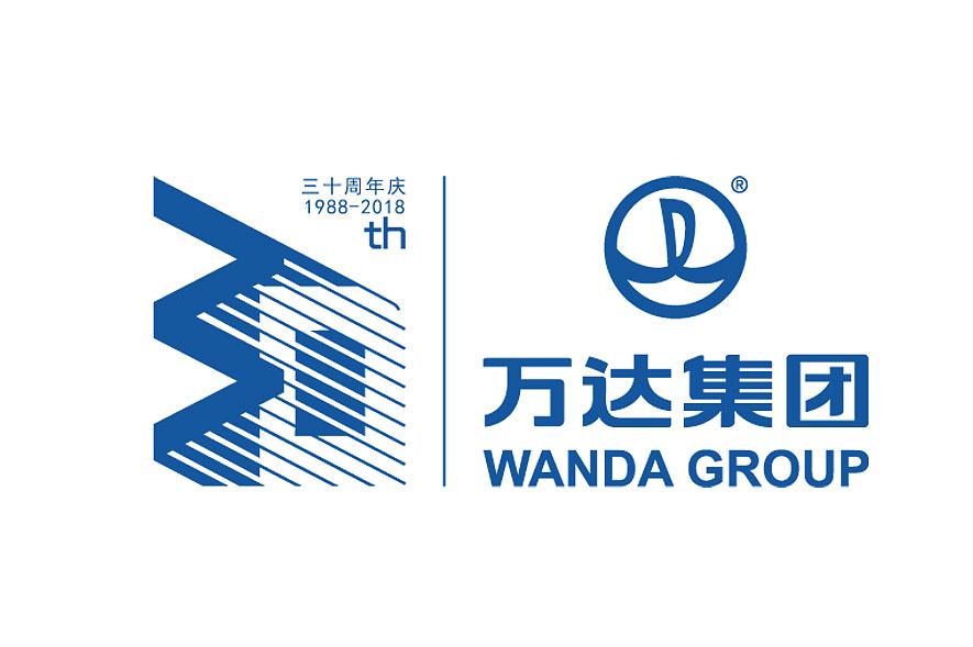 logo通过万达汉语拼音首字母来设计,同时也呈现出万达30周年图片