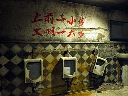 UE4 Toilet