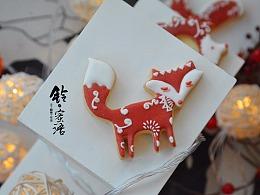 新年糖霜饼干1
