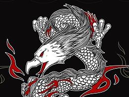 龙身鸟首神