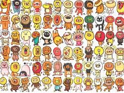 【奇怪生物】 哺乳动物篇4 第1260只小动物