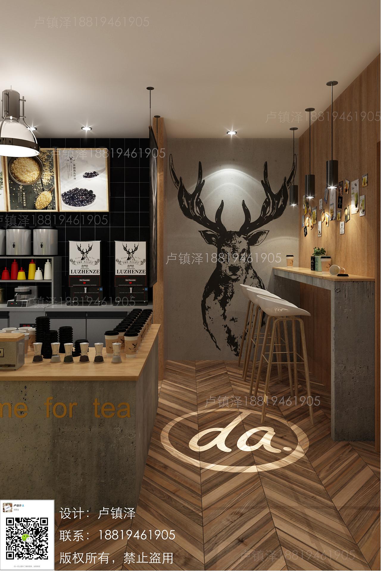 艺logo_鹿角巷设计项目 空间 展示设计  一枚怀艺的卤蛋 - 原创作品 - 站 ...