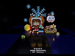 lol 立体人物 - 冰雪节波比