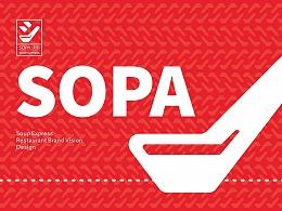 「SOPA汤厨」品牌设计