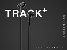解放声音 自由聆听 Track+