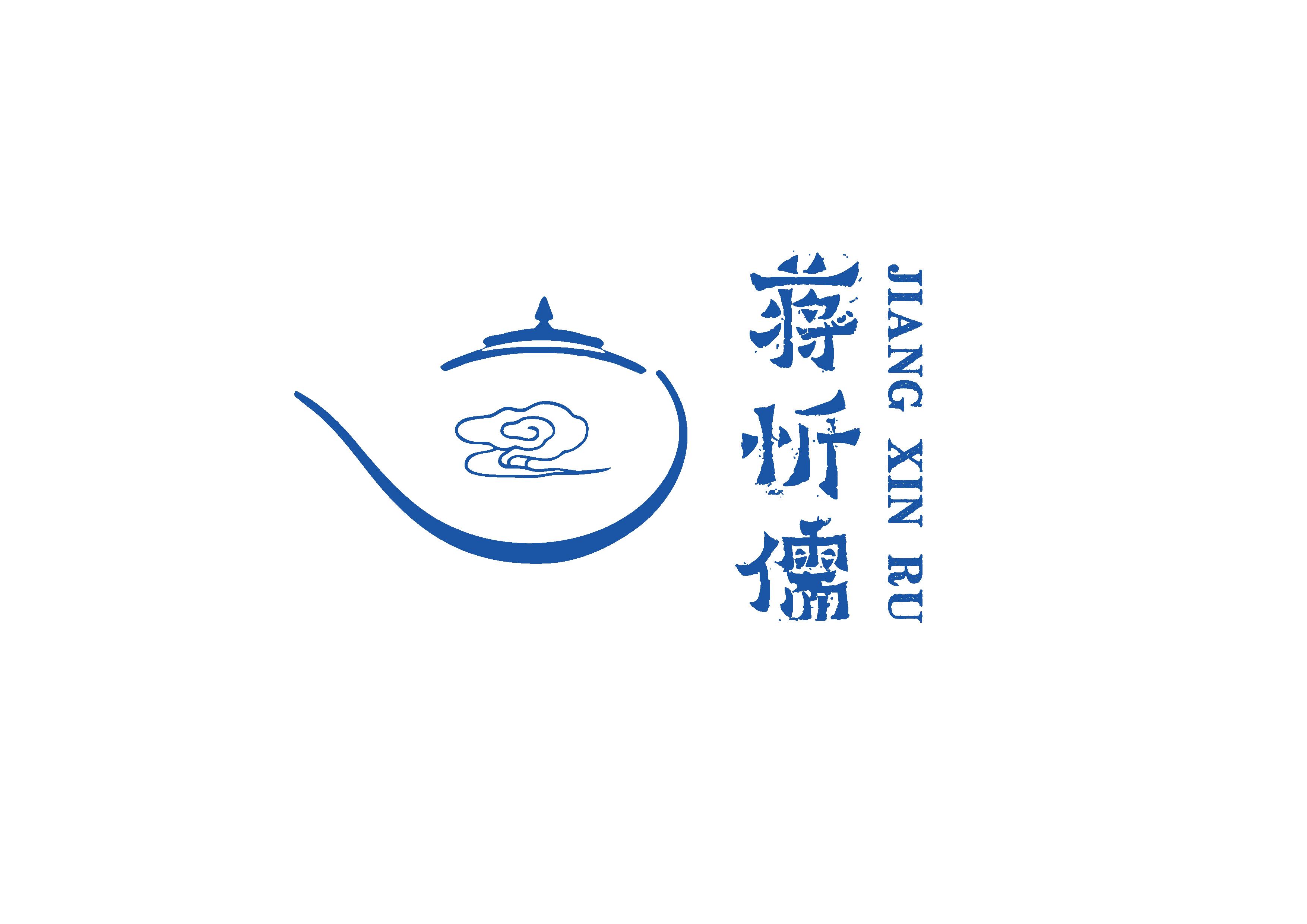 茶叶品牌设计图片