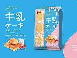 巨灵设计:华美食品包装设计