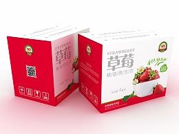 草莓包装箱