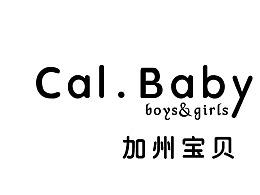 加州宝贝  童装VI设计