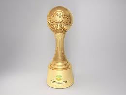 """奖杯3D效果图设计——2017""""福田杯""""国际青少年足球赛"""
