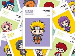 30 days illustration