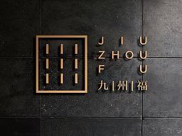 【醒狮】-九州福中式珠宝品牌全案