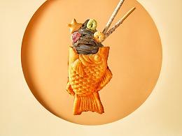 超级黄金吊烧鱼冰淇淋
