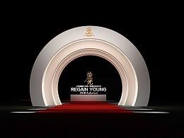 REGAIN YOUNG