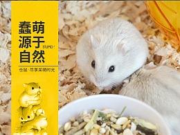 仓鼠 鼠类 宠物类详情页