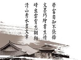 清峰文学社胸牌设计