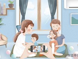 六一儿童节&国际家庭日插画&高考加油