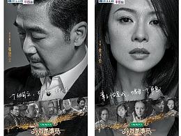 浙江卫视《我就是演员》海报设计-引象出品