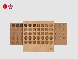 哲品 历器 木质收纳文化创意日历
