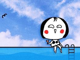 【微信表情包动画】小香秀儿 第一季!gif
