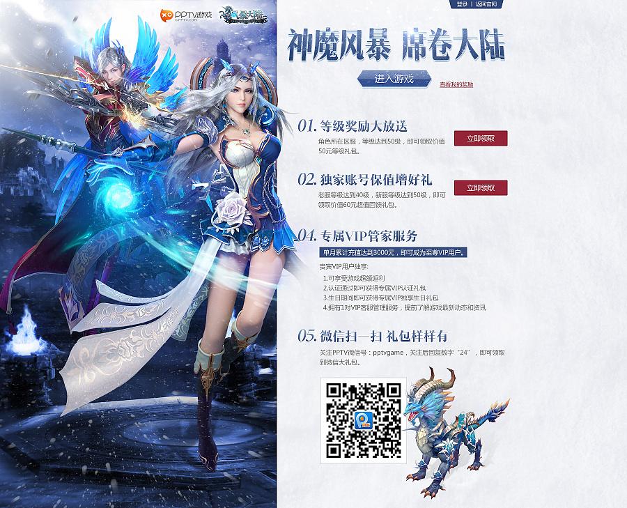 查看《2015-gameweb+》原图,原图尺寸:1800x1458