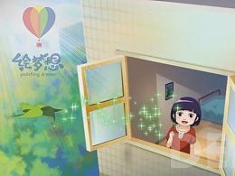 【实拍+动画】长塑日语宣传动画