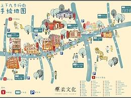 上下九步行街手绘地图