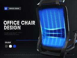 椅子|Desing