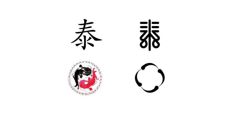 食品供应商泰牧堂logo设计|平面|标志|岛城彪爷
