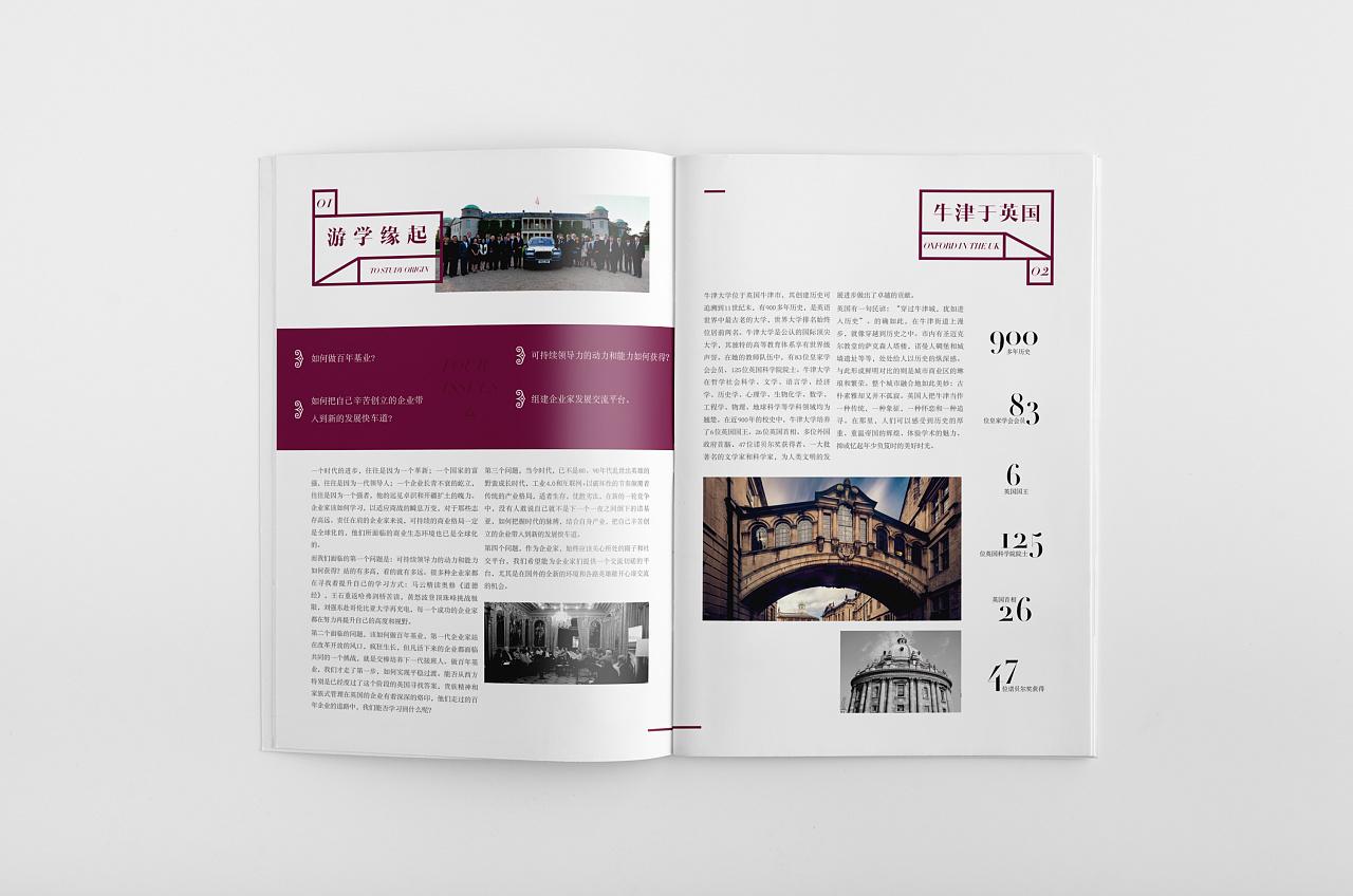 版式合集2|平面|书装/画册|唯森设计 - 原创作品图片