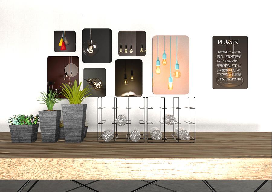 灯具展示设计展厅设计 展示/橱窗/店面设计 空间